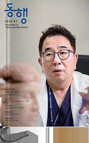 2016년 07월호