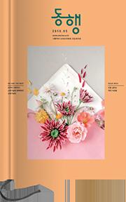 2016년 05월호
