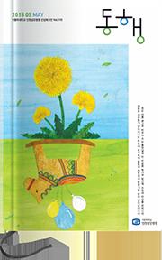 2015년 05월호
