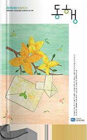 2015년 03월호