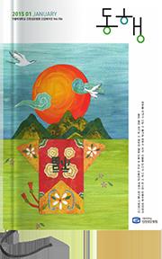 2015년 01월호