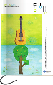 2014년 06월호