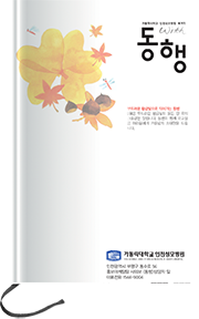 2012년 09월호