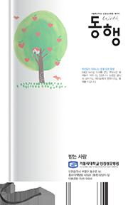 2012년 08월호