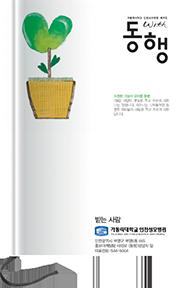 2012년 07월호