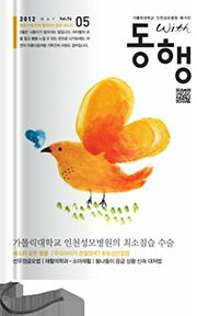 2012년 05월호