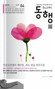 2012년 04월호