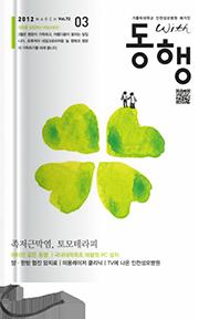 2012년 03월호