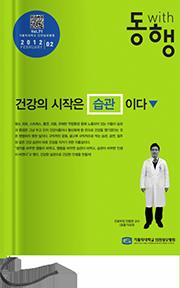 2012년 02월호