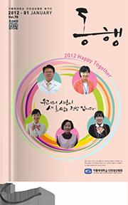 2012년 01월호