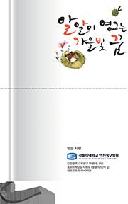 2011년 09월호