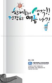 2011년 08월호