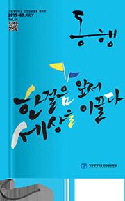 2011년 07월호