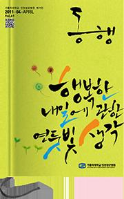 2011년 04월호