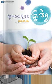 2009년 07월호