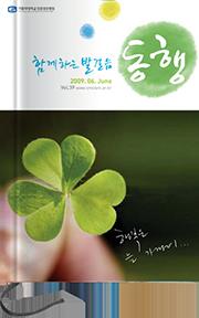 2009년 06월호