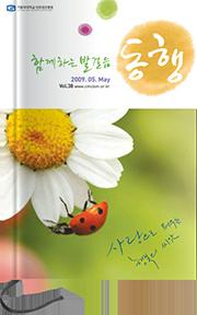 2009년 05월호