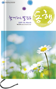 2009년 03월호