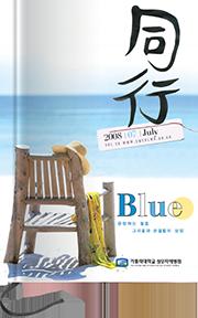 2008년 7월호