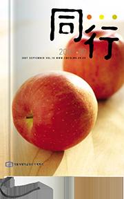 2007년 9월호