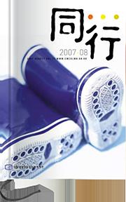 2007년 8월호
