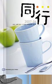 2007년 6월호