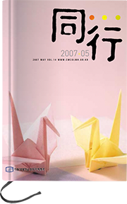 2007년 5월호