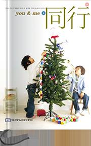 2006년 12월호