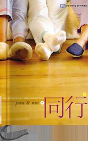 2006년 9월호