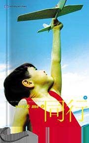 2006년 7월호