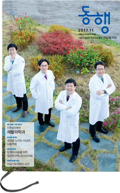 2017년 11월호